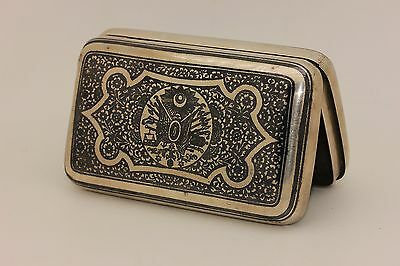 Antique Original Silver Niello Ottoman Islamic Amazing Big Heavy Cigarette Case