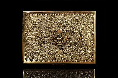 Antique Original Perfect Silver European Islamic Gold Written Box