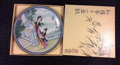 Imperial Jingdezhen Porcelain Plate Beauties of the Red Mansion Series 1988