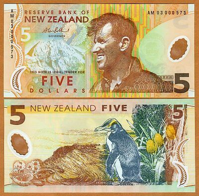 New Zealand, $5, 2003, Polymer, P-185 (185b), Low S/ns UNC > Scarce Date