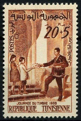 Tunisia 1959 SG#507 Stamp Day MNH #D49407