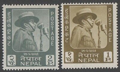 Nepal.   1964 The 43rd Anniversary of the Birth of King Mahendra, 1920-1972. MLH