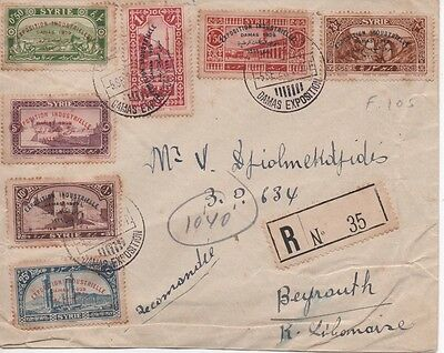 Syria - 1929 Exposition stamps on registered cover to Beirut