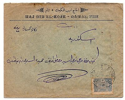 Ottoman Syria: early cover from Damascus to Alexandria