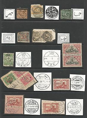 Syria -Ottoman period cancellations group with scarce cancels