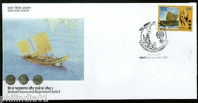 India 2015 Indian Ocean and Rajendra Chola Sulpture Art Coin Ship FDC