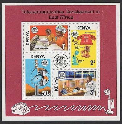 Kenya stamps.1976 Telecommunications Development in East Africa. MNH