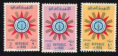 Iraq stamps. 1959 -1960 Coat of Arms. MH