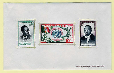 Mali stamps. 1961. 23, 24, 25. Proclamation of Independence. MNH