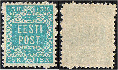 Estonia stamps.  1918 Eesti Post. 15kr. Perforated. MLH