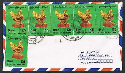 Myanmar 1993. Cover to UK with 6 x SG 334.
