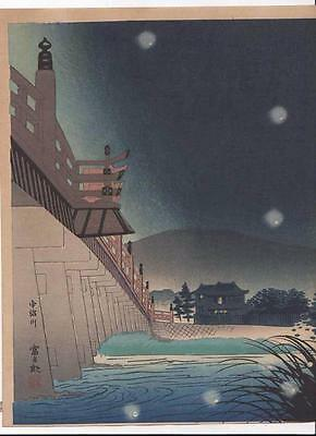 "Original  TOKURIKI TOMIKICHIRO, ""FIREFLIES AT UJI RIVER"", KYOTO  WOODBLOCK PRINT"
