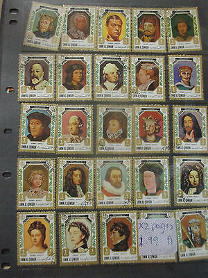 Umm-Al-Qiwain  Issues  --40  Different Issue's  --Colourful  Lot