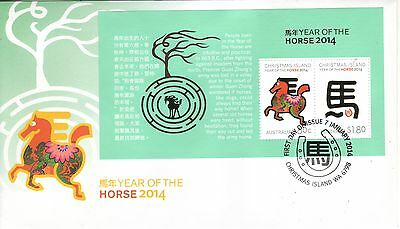 CHRISTMAS IS  2014 Year of the HORSE Souvenir Sheet on  FDC.