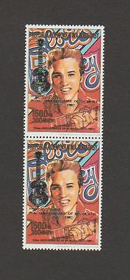 Elvis Presley - set of 2 stamps - issued by Madagascar in 1993 - 1135-1136 NH