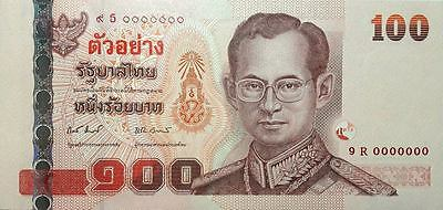 Money Banknote Thailand Commemorative Examples 60th Anniversary Coronation 2010