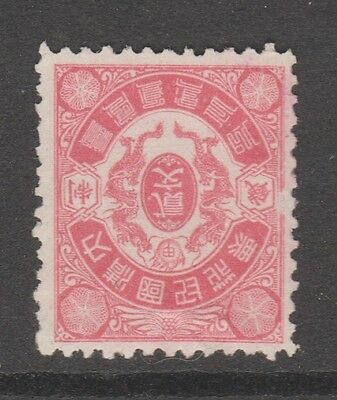 China revenue fiscal or cinderella  stamp 526-  no gum - as seen