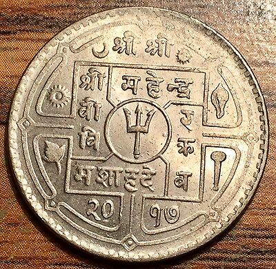 VS1953 (1953) Silver Nepal 50 Paisa Trident Coin Condition Uncirculated KM # 721