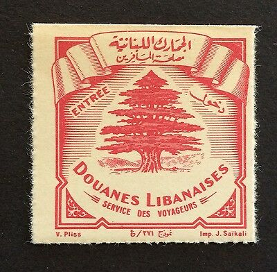 Lebanon Liban Revenue Fiscal Customs Stamp MNH No Gum As Issued (AO90)