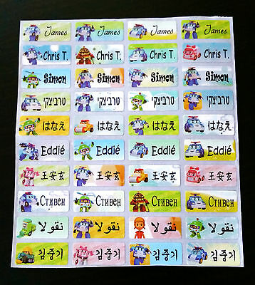 120 POLI CARS Personalized Name Labels-SCHOOL,DAYCARE,NURSERY(Buy 5 get 1 FREE)