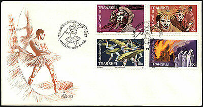 Transkei 1979 Abakwetha FDC First Day Cover #C41532