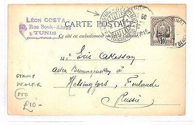 BF224 1912 FRENCH COLONIES TUNISIA Stationery FINLAND Helsinki Stamp Dealer
