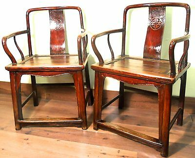 Antique Chinese Ming Arm Chairs (5521) (One Pair), Circa 1800-1849