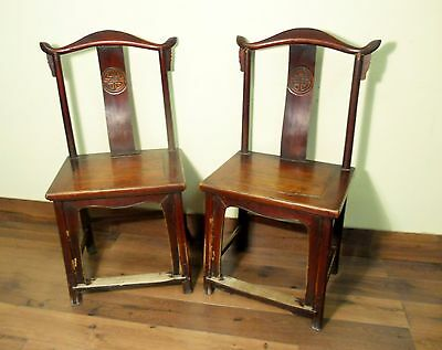 Antique Chinese High Back Chairs (Pair) (5754), Circa 1800-1849