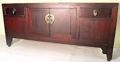 Antique Chinese Ming Cabinet (5944), Circa 1800-1849