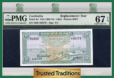 TT PK 4c* 1965-75 CAMBODIA 1 RIEL REPLACEMENT/STAR PMG 67 EPQ POP 1 FINEST KNOWN