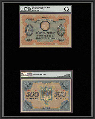 Tt Pk 23 1918 Ukraine 500 Hryven Pmg 66 Epq Gem Uncirculated Only Two Finer!