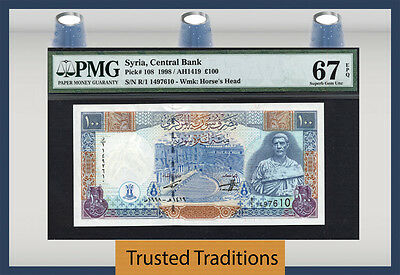Tt Pk 108 1998 100 Pound Pmg 67 Epq Superb Gem Uncirculated Population Of Three!