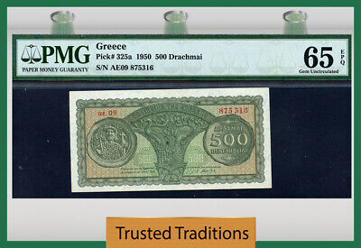 TT PK 325a 1950 GREECE 500 DRACHMAI PMG 65 EPQ GEM UNCIRCULATED POP ONE