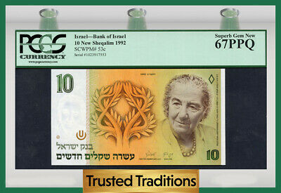 TT PK 53c 1992 ISRAEL BANK OF ISRAEL 10 NEW SHEQALIM PCGS 67 PPQ SUPERB GEM NEW
