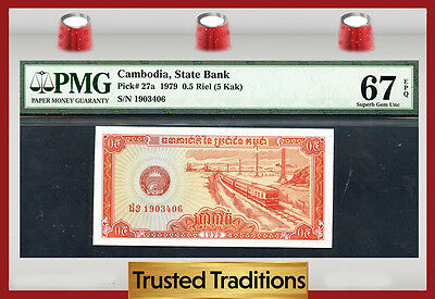 TT PK 27a 1979 CAMBODIA 0.5 RIEL (5 KAK) PMG 67 EPQ SUPERB GEM UNCIRCULATED