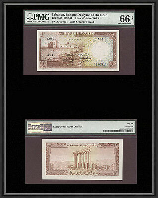 TT PK 55b 1952-64 LEBANON 1 LIVRE  PMG 66 EPQ SUPERB GEM UNCIRCULATED NONE FINER