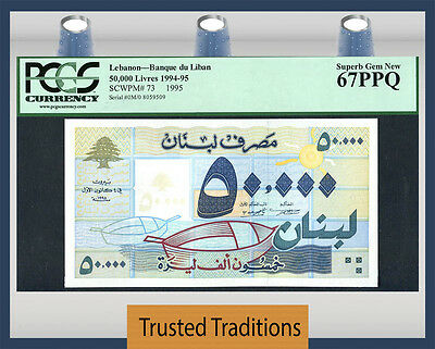 Tt Pk 73 1994-95 Lebanon Banque Du Liban 50000 Livres Pcgs 67 Ppq Superb Top Pop
