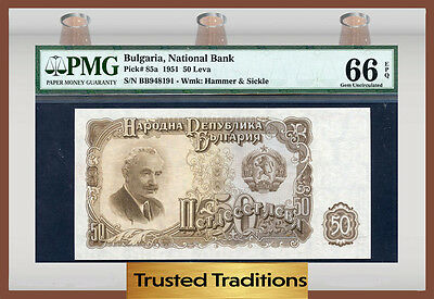 TT PK 85a 1951 BULGARIA NATIONAL BANK  50 LEVA PMG 66 EPQ GEM NONE FINER!