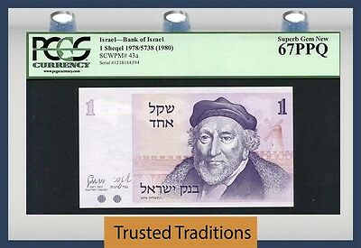 TT PK 43a 1978 ISRAEL 1 SHEQEL PCGS 67 PPQ SUPEB GEM NEW NONE FINER