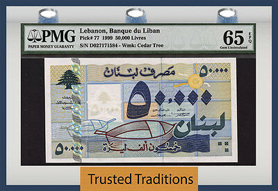 Tt Pk 77 1999 Lebanon 50000 Livres Pmg 65 Epq Gem Uncirculated Population One