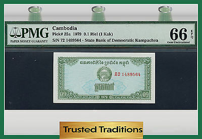 TT PK 25a 1979 CAMBODIA 0.1 RIEL (1 KAK) PMG 66 EPQ GEM UNCIRCULATED POP ONE