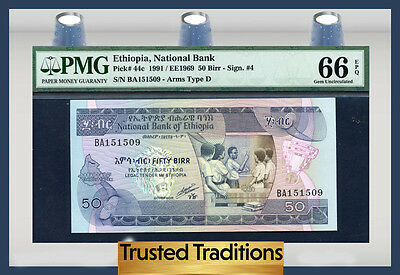 TT PK 44c 1991 ETHIOPIA NATIONAL BANK 50 BIRR PMG 66 EPQ TOP POP FINEST KNOWN