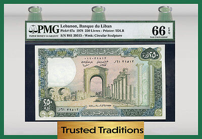 TT PK 67a 1978 LEBANON 250 LIVRES PMG 66 EPQ GEM POP ONE FINEST KNOWN!