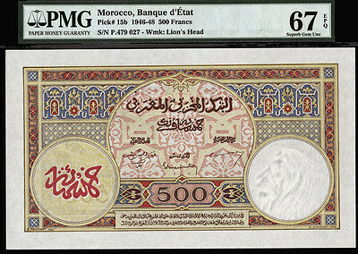 TT PK 15b 1946-48 MOROCCO 500 FRANCS SERIAL # 027 PMG 67 EPQ SUPERB ONLY 2 FINER