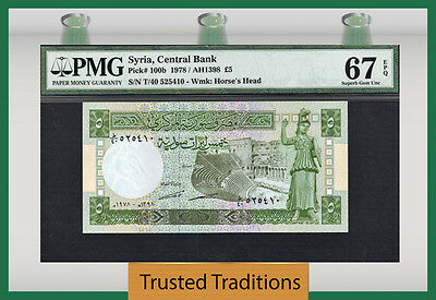 "TT PK 100b 1978 SYRIA 5 POUNDS ""HORSE'S HEAD"" PMG 67 EPQ SUPERB GEM UNC. 1 OF 3"