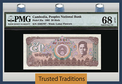 TT PK 35a 1992 CAMBODIA 50 RIELS PMG 68 EPQ SUPERB GEM UNCIRCULATED POP OF TWO!