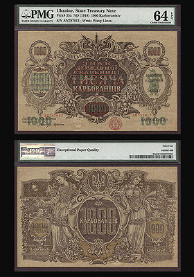 Tt Pk 35A 1918 Ukraine 1000 Karbovantsiv Pmg 64 Epq Only One Finer