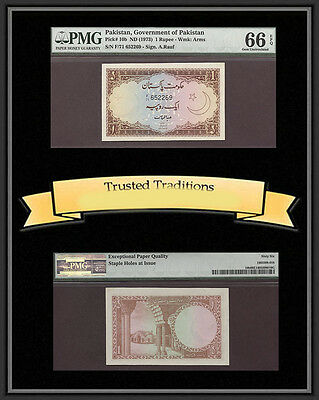 TT PK 10b 1973 PAKISTAN 1 RUPEE PMG 66 EPQ GEM UNCIRCULATED POP TWO NONE FINER