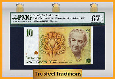 TT PK 53c 1992 ISRAEL 10 NEW SHEQALIM PMG 67 EPQ SUPERB GEM UNCIRCULATED