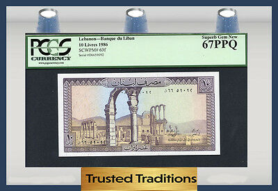 "TT PK 63f 1986 LEBANON 10 LIVRES ""RUINS OF ANJAR"" PCGS 67 PPQ SUPERB GEM NEW"